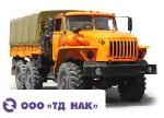Автомобили Урал и Камаз. Спецтехника. Запчасти.