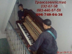 Перевозка пианино Киев, перевезти пианино в Киеве