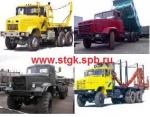 Продажа новых и конверсионных автомобилей КРАЗ