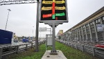 Новое табло на дорогах Москвы
