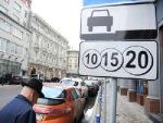 Московская мэрия будет бороться с перепродажей разрешений на парковку