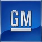 General Motors может понести огромные убытки
